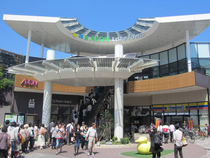 largest eco friendly shopping center